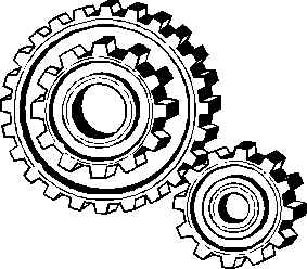 Gears make the world go round.